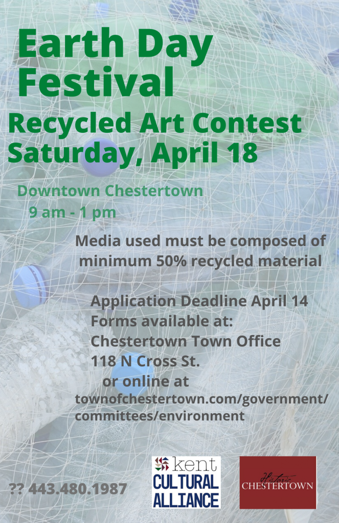 recycled art contest poster